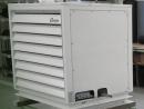 Chlazení pro gastro, sklady i výrobní závody